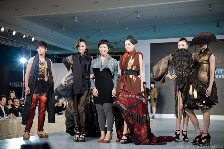 2010 Taiwan Fashion Design Award