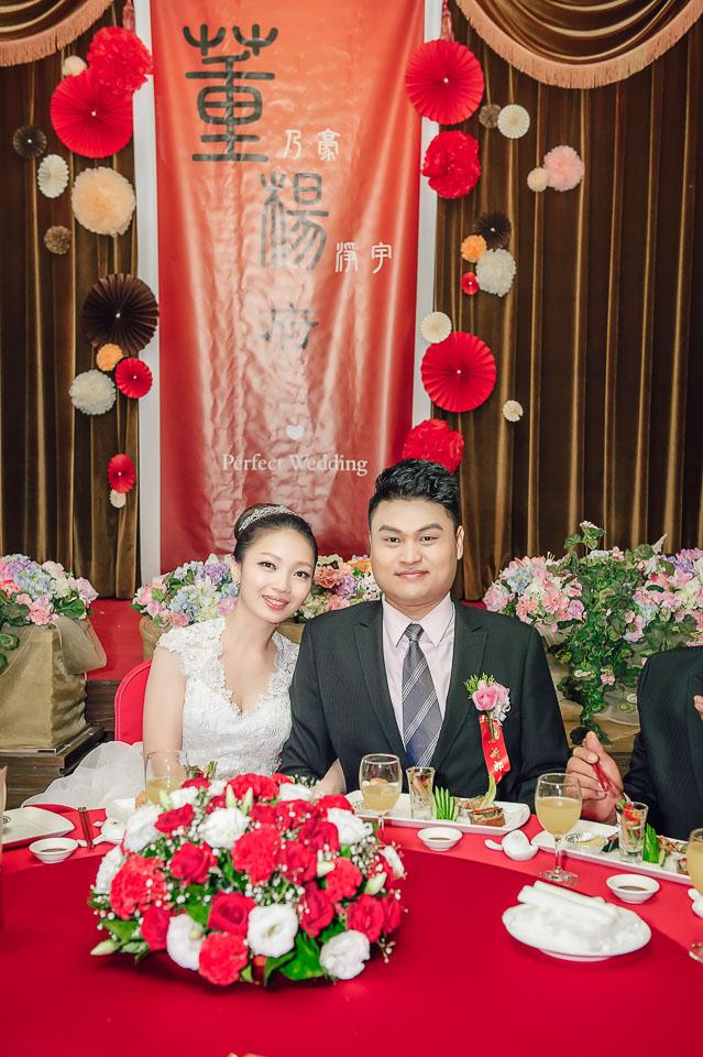 wedding-0237