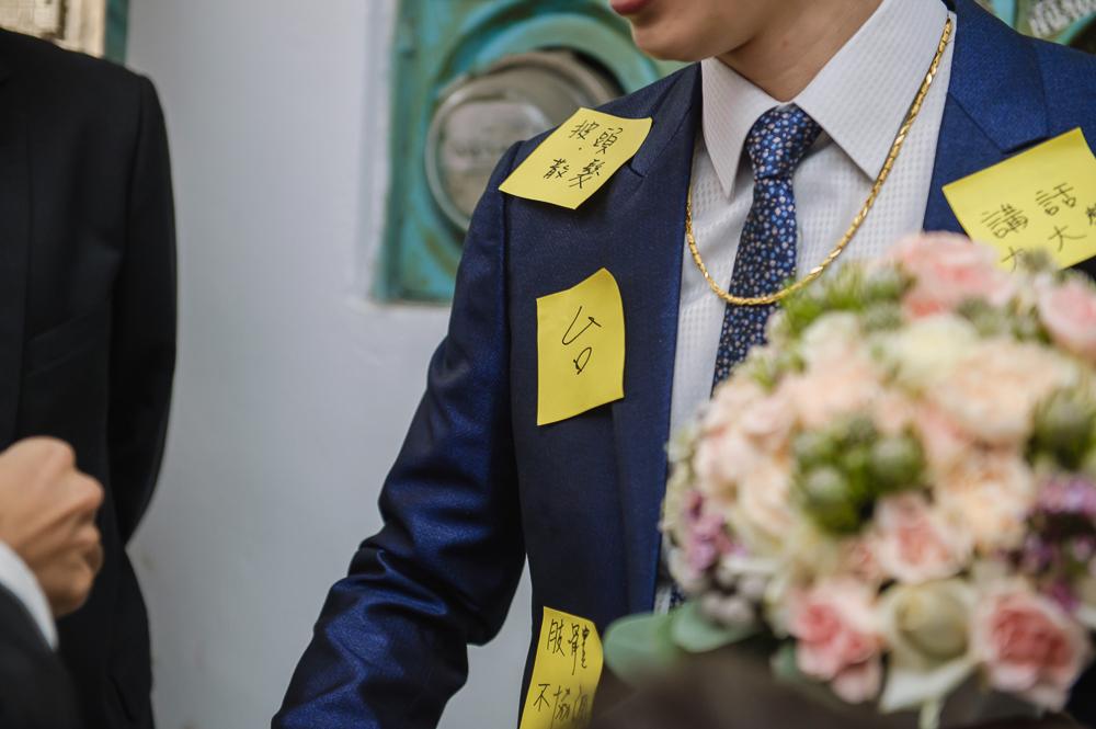 Wedding-20161105-0087